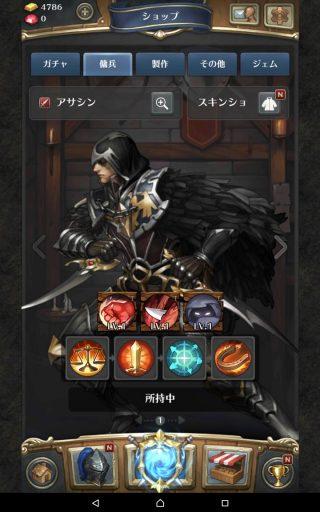 screenshot_2016-10-08-22-47-38