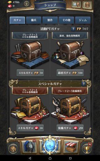 screenshot_2016-10-08-22-48-07