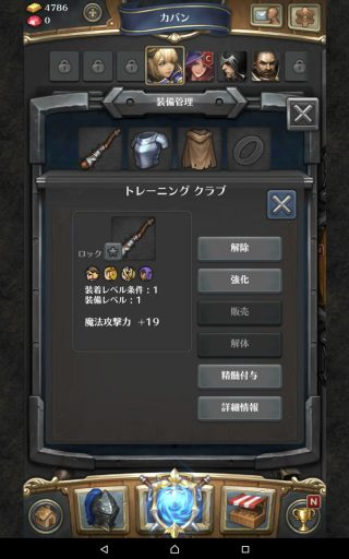 screenshot_2016-10-08-22-48-27