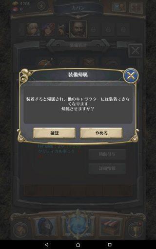 screenshot_2016-10-08-22-48-50