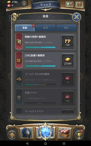 screenshot_2016-10-08-22-49-18