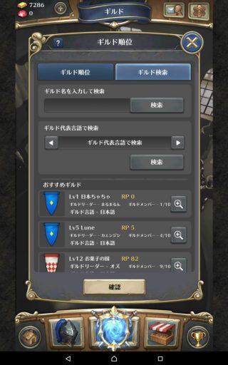 screenshot_2016-10-08-22-49-48