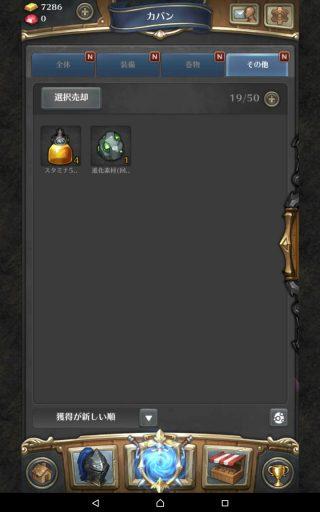screenshot_2016-10-08-22-50-35