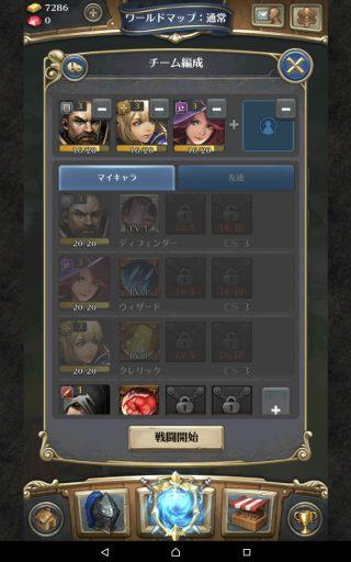 screenshot_2016-10-08-22-51-21