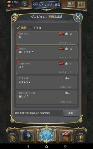 screenshot_2016-10-08-22-51-34