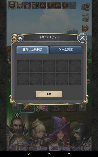 screenshot_2016-10-08-22-52-24