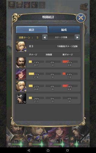 screenshot_2016-10-08-22-54-09