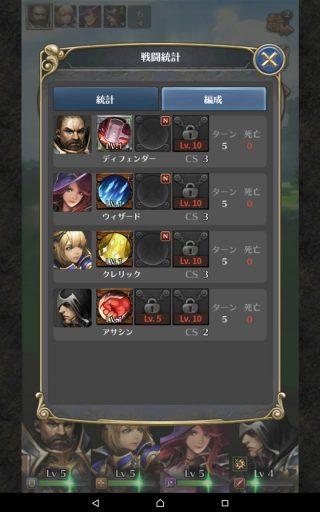 screenshot_2016-10-08-22-54-13