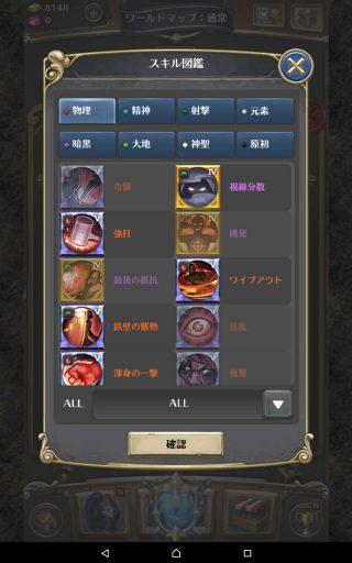 screenshot_2016-10-08-22-54-48