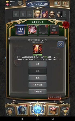 screenshot_2016-10-08-22-54-57