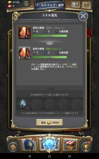 screenshot_2016-10-08-22-55-07