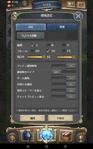 screenshot_2016-10-08-22-55-53