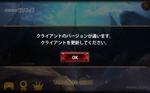 screenshot_2016-10-09-21-10-38