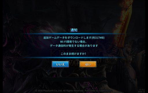 screenshot_2016-10-09-21-18-40