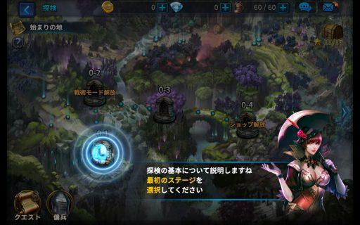 screenshot_2016-10-09-21-23-33
