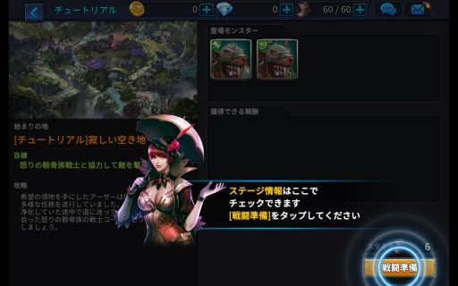 screenshot_2016-10-09-21-23-40