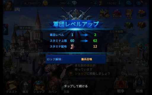 screenshot_2016-10-09-21-24-55