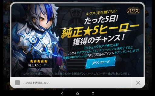 screenshot_2016-10-10-04-52-14