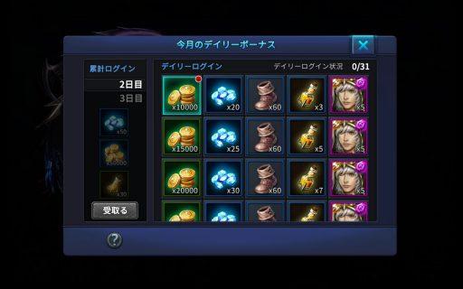 screenshot_2016-10-10-04-52-20
