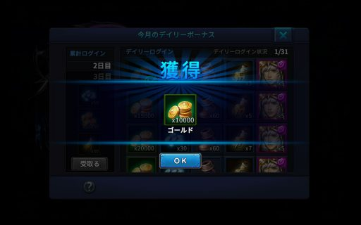 screenshot_2016-10-10-04-52-28