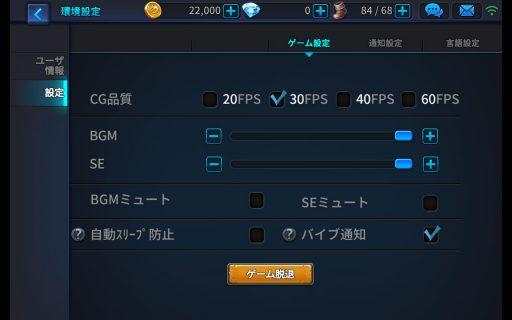 screenshot_2016-10-10-04-53-04