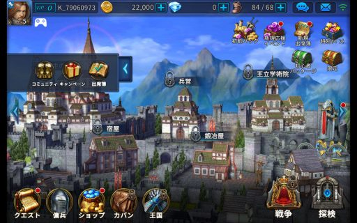 screenshot_2016-10-10-04-53-13