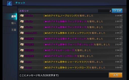 screenshot_2016-10-10-04-53-25