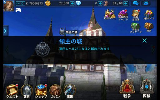 screenshot_2016-10-10-04-53-43