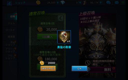 screenshot_2016-10-10-04-54-45