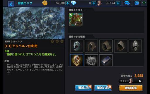 screenshot_2016-10-10-04-55-16