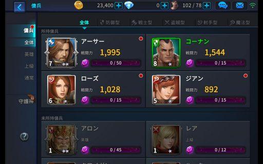 screenshot_2016-10-10-05-00-53