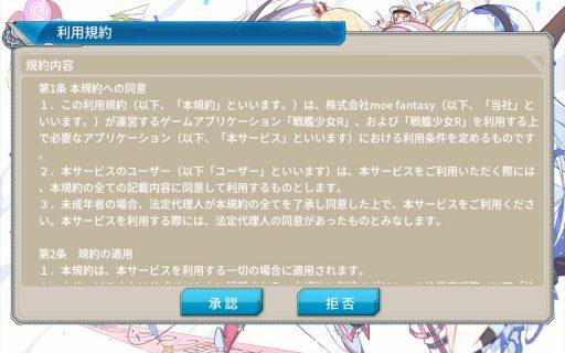 screenshot_2016-11-05-17-36-03