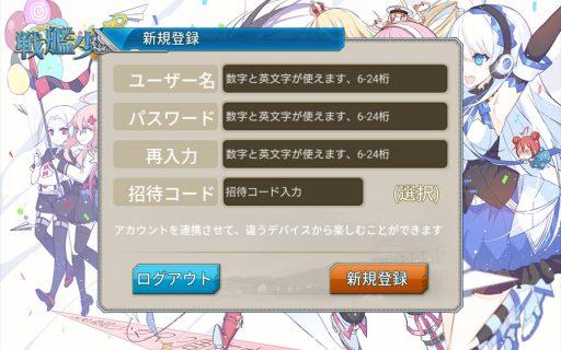 screenshot_2016-11-05-17-51-44