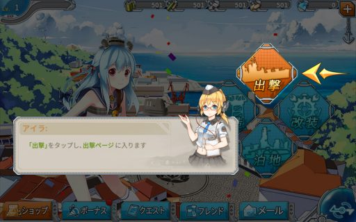 screenshot_2016-11-05-17-53-55