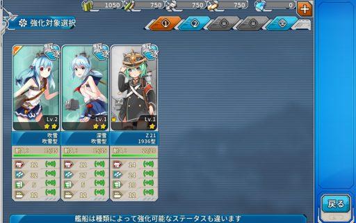 screenshot_2016-11-07-21-53-58