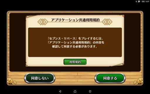 screenshot_2016-11-18-02-37-28