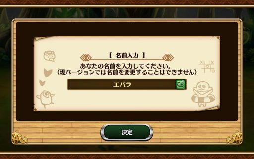 screenshot_2016-11-18-02-42-02
