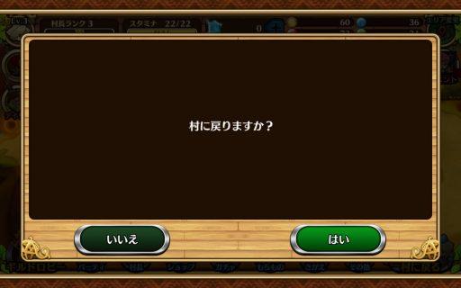 screenshot_2016-11-18-02-45-19