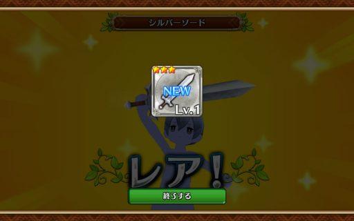 screenshot_2016-11-18-02-46-58