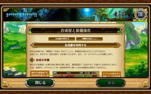 screenshot_2016-11-18-02-47-35