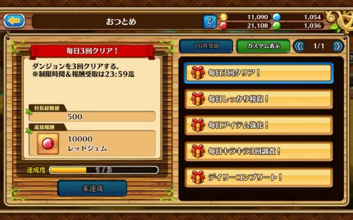 screenshot_2016-11-18-11-04-34