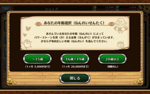 screenshot_2016-11-18-11-06-21