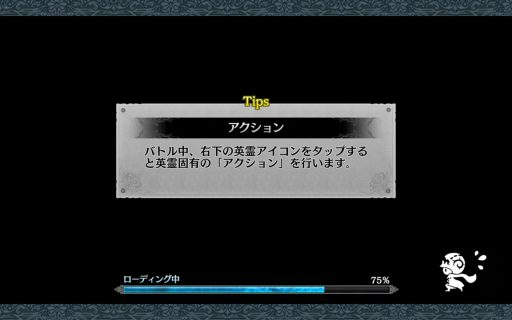 screenshot_2016-11-26-21-59-40