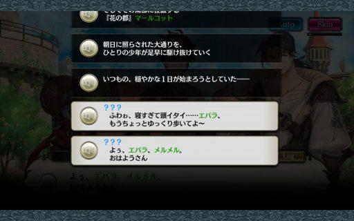 screenshot_2016-11-26-22-00-14