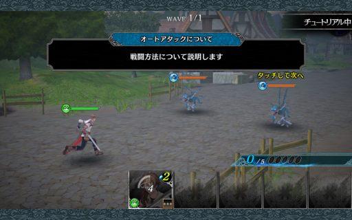 screenshot_2016-11-26-22-00-42