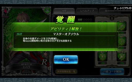 screenshot_2016-11-26-22-07-10