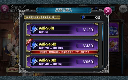 screenshot_2016-11-26-22-09-17