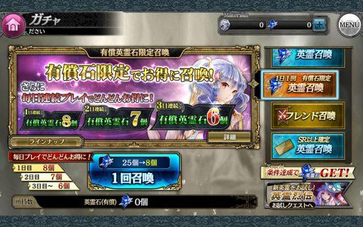 screenshot_2016-11-26-22-09-44