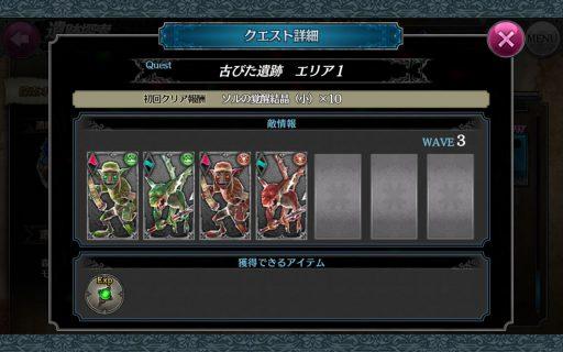 screenshot_2016-11-26-22-20-10