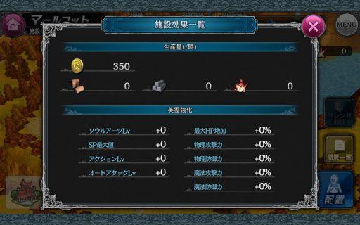 screenshot_2016-11-26-22-26-56